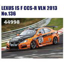 1/43 LEXUS IS F CCS-R VLN 2013 No.136 (レジンモデル)【44998】 【税込】 EBBRO [EB 44998 レクサスISF CCS-R VLN136]【返品種別B】【送料無料】【RCP】