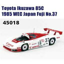1/43 Toyota Ikuzawa 85C 1985 WEC Japan Fuji No.37 (レジンモデル)【45018】 【税込】 EBBRO [EB 45018 トヨタ イクザワ 85C WEC]【返品種別B】【送料無料】【RCP】