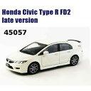 1/43 Honda Civic Type R FD2 late version (チャンピオンシップ ホワイト)(ダイキャストモデル)【45057】 【税込】 EBBRO [EB 45057 ホンダ シビック タイプR FD2 コウキ]【返品種別B】【送料無料】【RCP】