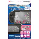 【PS Vita】PCH-2000用 自己吸着キズ修復タイプVita 2nd 【税込】 アンサー [ANS-PV030]【返品種別B】【RCP】