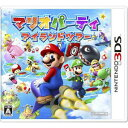 【3DS】マリオパーティ アイランドツアー 【税込】 任天堂 [CTR-P-ATSJ]【返品種別B】【送料無料】【RCP】