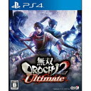 【PS4】無双OROCHI2 Ultimate 【税込】 コーエーテクモゲームス [PLJM-800