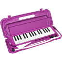 P3001-32K/PP【税込】 KC 鍵盤ハーモニカ メロディーピアノ(パープル) Kyoritsu Corporation MELODY PIANO [P3...