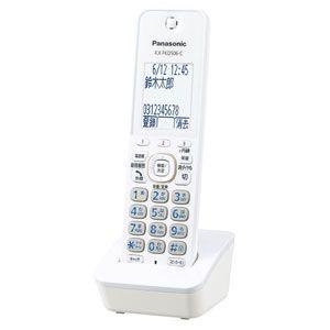 KX-FKD506-C【税込】 パナソニック 漢字表示対応 DECT方式用増設子機(ライトベージュ) Panasonic [KXFKD506C]【返品種別A】【送料無料】【RCP】