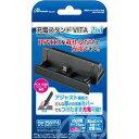 【PS Vita】PCH-2000用 充電スタンドVITA 2nd 【税込】 アンサー [ANS-PV031BK]【返品種別B】【RCP】