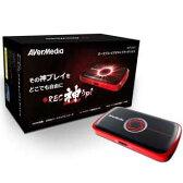 AVT-C875【税込】 アバーメディア USB2.0接続 HDMI ポータブル・ビデオキャプチャー AVerMedia Live Gamer Portable AVT-C875 [AVTC875]【返品種別A】【送料無料】【RCP】
