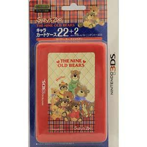 【3DS LL/3DS】キャラカードケース22+2 for ニンテンドー3DS スージー・ズー ナインベアー 宍喰屋 [SSKY-3DS-016]【返品種別B】