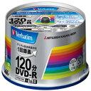 VHR12JSP50V4【税込】 バーベイタム 16倍速対応DVD-R 50枚パック4.7GB シルバープリンタブル Verbatim [VHR12JSP50V...