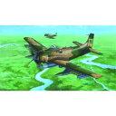 1/32 A-1J/AD-7 スカイレーダー【02254】 【税込】 トランペッター [TR02254 A-1J/AD-7 スカイレーダー]【返品種別B】【送料無料】【RCP】