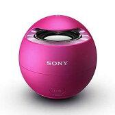 SRS-X1-P【税込】 ソニー Bluetooth対応ワイヤレススピーカーシステム(ピンク)お風呂でも使える防水タイプ SONY [SRSX1P]【返品種別A】【送料無料】【RCP】