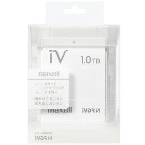 M-VDRS1T.E.WH【税込】 マクセル iVDR-S規格対応リムーバブル・ハードディスク 1.0TB(ホワイト) maxell カセットハードディスク「iV(アイヴィ)」 [MVDRS1TEWH]【返品種別A】【送料無料】【RCP】