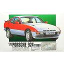 1/24 オーナーズクラブ No.24 ポルシェ 924ターボ 1978【205242】 マイクロエース