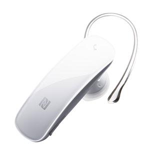 BSHSBE33WH バッファロー Bluetooth4.0 ワイヤレスヘッドセット NFC対応(ホワイト) BUFFALO [BSHSBE33WH]【返品種別A】