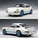 1/18 ポルシェ 911 カレラ RS 2.7 1973 ホワイト/ブルー【78052】 オートアート [Aa 78052 ポルシェ ホワイト/ブルー]【返品種別B】【送料無料】