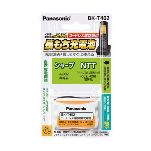 BK-T402 パナソニック 充電式ニッケル水素電池 3.6V Panasonic [BKT402]【返品種別A】