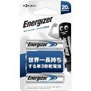 BATLAA4P【税込】 エナジャイザー リチウム乾電池単3形 4本パック Energizer [BATLAA4P]【返品種別A】【RCP】