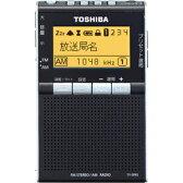 TY-SPR5-K【税込】 東芝 ワイドFM/AMポケットラジオ TOSHIBA [TYSPR5K]【返品種別A】【送料無料】【RCP】