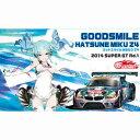 【再生産】1/24 グッドスマイル 初音ミク Z4 2014 SUPER GT 開幕戦 優勝車 【税