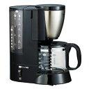 EC-AS60-XB 象印 コーヒー