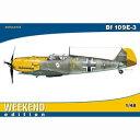 1/48 メッサーシュミット Bf109E-3【EDU84165】 エデュアルド