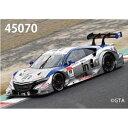 1/43 Weider Modulo NSX CONCEPT-GT SUPER GT500 2014 No.18【45070】 【税込】 EBBRO [EB 45070 Weider Modulo NSX スーパー GT500]【返品種別B】【送料無料】【RCP】