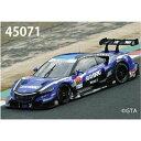 1/43 RAYBRIG NSX CONCEPT-GT SUPER GT500 2014 No.100【45071】 【税込】 EBBRO [EB 45071 ...