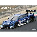 1/43 KEIHIN NSX CONCEPT-GT SUPER GT500 2014 No.17【45073】 【税込】 EBBRO [EB 45073 KEIHIN NSX コンセプトGT SUPER GT500]【返品種別B】【送料無料】【RCP】