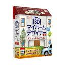 3Dマイホームデザイナー12 オフィシャルガイドブック付 メガソフト 【返品種別B】