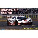 1/24 リアルスポーツカーシリーズNo.26 マクラーレン F1 GTR ショートテール 1995 ル・マン #49 WEST FM【RS-26】 フジミ [F RS7 マクラーレン F1 GTR 1995 ルマン 49]【返品種別B】