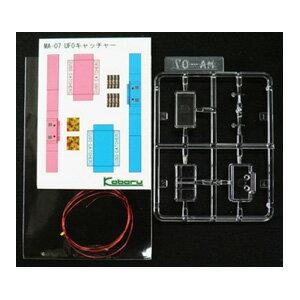 [鉄道模型]こばる (N) MA-07NL クレーンゲーム機LEDセット 【税込】 [コバル MA-07NL]【返品種別B】【RCP】