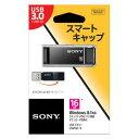 USM16X-B【税込】 ソニー USB3.0/2.0対応 USBフラッシュメモリー 16GB(ブラック) [USM16XB]【返品種別A】【RCP】