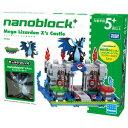 nanoblock+(ナノブロック+) ポケットモンスター メガリザードンXの秘密の城【PP-005】 【税込】 カワダ [ナノBP PP005 メガリザードンXノヒミツノシロ]【返品種別B】【RCP】
