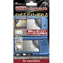 【New3DS LL】new 3DSLL用液晶画面保護フィルム 自己吸着 【税込】 アンサー [ANS-3D051]【返品種別B】【RCP】