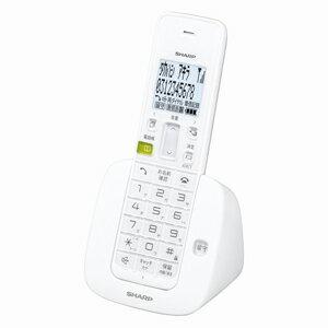JD-S07CL-W【税込】 シャープ デジタルコードレス留守番電話機 ホワイト [JDS07CLW]【返品種別A】【送料無料】【RCP】