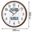 KX383B【税込】 セイコークロック 掛時計 [KX383B]【返品種別A】【送料無料】【RCP】
