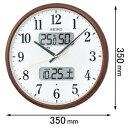 KX383B【税込】 セイコークロック 掛時計 [KX383B]【返品種別A】【RCP】【送料無料】