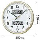 KX384S【税込】 セイコークロック 掛時計 [KX384S]【返品種別A】【送料無料】【RCP】