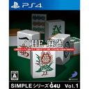 【PS4】SIMPLEシリーズG4U Vol.1 THE 麻雀 【税込】 ディースリー・パブリッシャー [PLJS70009]【返品種別B】【RCP】