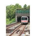 [鉄道模型]カトー(Nゲージ)10-1250東京メトロ丸ノ内線02系(サインウェーブ)3両増結セット