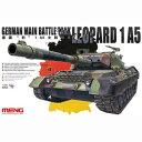 1/35 ドイツ主力戦車レオパルト1A5【TS-015】 モンモデル [MS TS-015 ドイツ レオパルト 1A5]【返品種別B】【送料無料】
