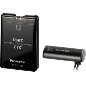 CY-DSR140D【税込】 パナソニック ETC2.0対応(DSRC)ユニット Pana…...:jism:11369369