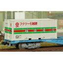 [鉄道模型]朗堂 【再生産】(N) C-2108 20fコンテナ U31Aタイプ フクツー引越便(3個入り)