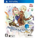 【PS Vita】エスカ&ロジーのアトリエ Plus 〜黄昏の空の錬金術士〜(通常版) ガスト [VLJM-35180エスカ&ロジー]