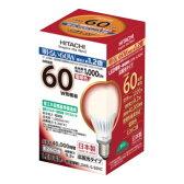 LDA9L-G/60HC【税込】 日立 LED電球 一般電球形 1000lm(電球色相当) HITACHI 広配光タイプ [LDA9LG60HC]【返品種別A】【RCP】