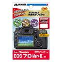 DGF-CAE7D2 ハクバ Canon「EOS 7D MarkII」用 液晶保護フィルム MarkII
