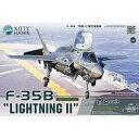1/48 ロッキード・マーティン F-35B ライトニングII バージョン2.0【KH80102】 【税込】 キティホークモデル [MS KH80102 ロッキ...