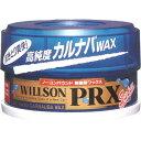 01116 ウイルソン プロックススーパ...