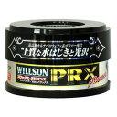 01211 ウイルソン プロックスアドバンス(固形ワックス) WILLSON
