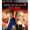 【PS3】DEAD OR ALIVE 5 Last Round(通常版) 【税込】 コーエーテクモゲームス [BLJM-61258]【返品種別B】【送料無料】【...