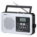 TY-SHR3-S【税込】 東芝 ワイドFM/AM/SW ホームラジオ TOSHIBA [TYSHR3S]【返品種別A】【送料無料】【RCP】